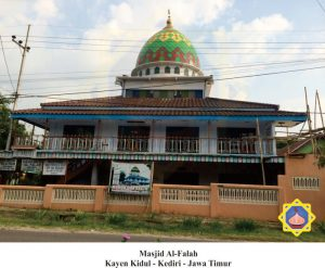 Kubah Masjid Kayen kidul Kediri Jatim